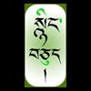 Logo-BasicEssence